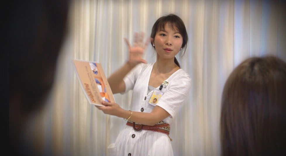 日本シュガーリング協会創始者 水本沙紀